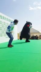 ルー大柴 公式ブログ/南相馬植樹祭 画像3