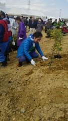 ルー大柴 公式ブログ/南相馬植樹祭 画像1