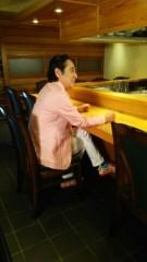ルー大柴 公式ブログ/アポイントメント(待ち合わせ) 画像1