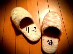 加藤利沙 公式ブログ/ひな祭り 画像1