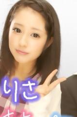 加藤利沙 公式ブログ/七夕(*^o^*) 画像1