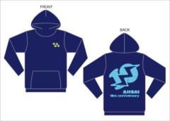 AJISAI 公式ブログ/「完全受注版 あじパーカー -10th anni-」&「あじタオル -10th anni-」 画像1