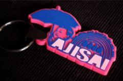 AJISAI プライベート画像 あじキーホルダー 2011
