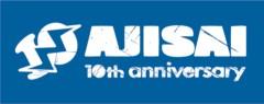 AJISAI 公式ブログ/「完全受注版 あじパーカー -10th anni-」&「あじタオル -10th anni-」 画像3