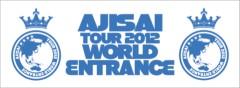 AJISAI �ץ饤�١��Ȳ��� ���������� -WORLD ENTRANCE-