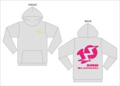 AJISAI 公式ブログ/「完全受注版 あじパーカー -10th anni-」&「あじタオル -10th anni-」 画像2