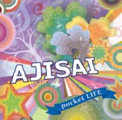AJISAI 公式ブログ/アルバム曲紹介vo.6 画像1