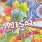 AJISAI 公式ブログ/忘れてた訳じゃない。vol.3 画像1