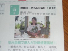 岩井証夫 公式ブログ/とりこ 画像2