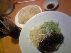 岩井証夫 公式ブログ/グルーピー 画像1