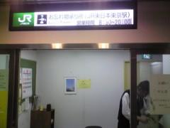 岩井証夫 公式ブログ/帽子を訪ねて 完 画像1