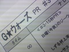 岩井証夫 公式ブログ/掃除 画像2