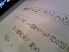 岩井証夫 公式ブログ/盗難!! 画像1