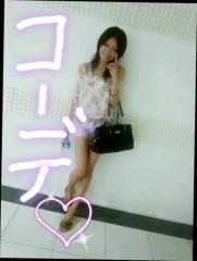 田宮杏菜 公式ブログ/最近のコーデ☆ 画像1