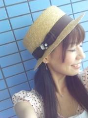田宮杏菜 公式ブログ/お天気! 画像2