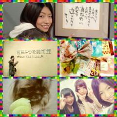 田宮杏菜 公式ブログ/ハッピーバレンタイン! 画像3