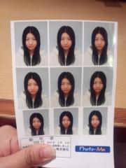 田宮杏菜 公式ブログ/証明写真 画像3