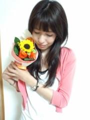 田宮杏菜 公式ブログ/嬉しいプレゼント 画像1