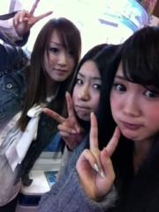 田宮杏菜 公式ブログ/お家にすみねとヒロきたー! 画像1