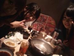 田宮杏菜 公式ブログ/報告。 画像1