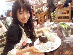 田宮杏菜 公式ブログ/20歳最後 画像2