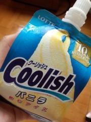 田宮杏菜 公式ブログ/がっこー 画像1
