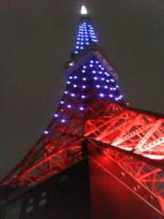 みかっちゃん 公式ブログ/東京タワー 画像2