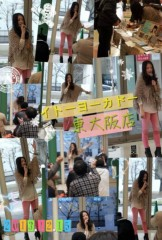 美元智衣 公式ブログ/14.15日ありがとう〜( ´ ▽ ` )ノ in Osaka 画像3