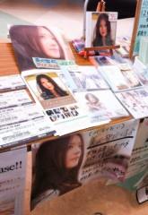 美元智衣 公式ブログ/14.15日ありがとう〜( ´ ▽ ` )ノ in Osaka 画像2