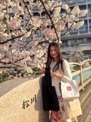 美元智衣 公式ブログ/明日は富山シティエフエムのオンエアーです!! 画像1