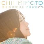 美元智衣 プライベート画像 rainbow_jk
