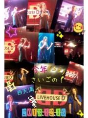 美元智衣 公式ブログ/ライブハウス'D'ありがとう(^-^)/ 画像1
