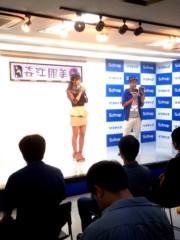 森江朋美 公式ブログ/☆ソフマップにて4枚目グラビアDVD発売イベント☆ 画像2