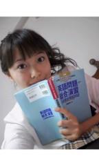 藤崎ひかる 公式ブログ/カントリーロード 画像1