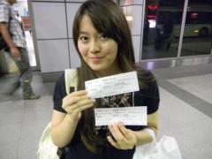 藤崎ひかる 公式ブログ/北海道はでっかいどー 画像3