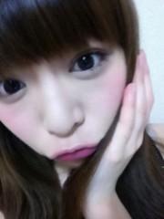 RYOKO(MarryDoll) 公式ブログ/こんばんわ 画像1