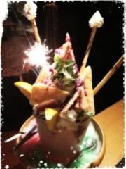 SAKI 公式ブログ/食事の後の・・・ 画像3