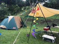 SAKI 公式ブログ/Camp 画像1