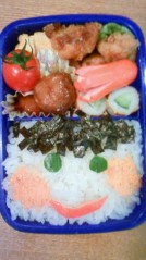 SAKI 公式ブログ/お弁当 画像1