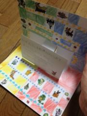 SAKI 公式ブログ/母の日 画像3