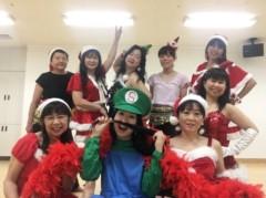 SAKI 公式ブログ/Christmas 画像1