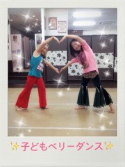 SAKI 公式ブログ/子どもベリーダンス☆ 画像1