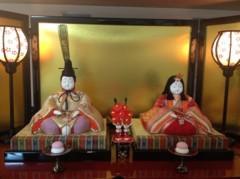 SAKI 公式ブログ/ひな祭り 画像1