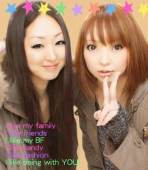 SAKI 公式ブログ/Good morning !! 画像3