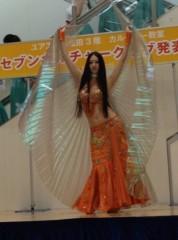 SAKI 公式ブログ/くるくる 画像3