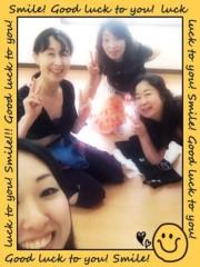 SAKI 公式ブログ/ラスト 画像1