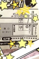 SAKI 公式ブログ/12/15は… 画像1