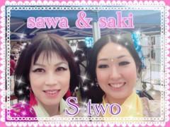 SAKI 公式ブログ/先週末の出来事☆ 画像3