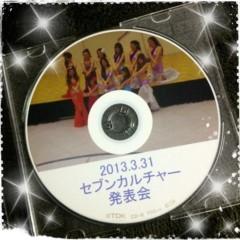 SAKI 公式ブログ/DVD 画像1