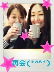 SAKI 公式ブログ/My friend ♪♪♪ 画像1